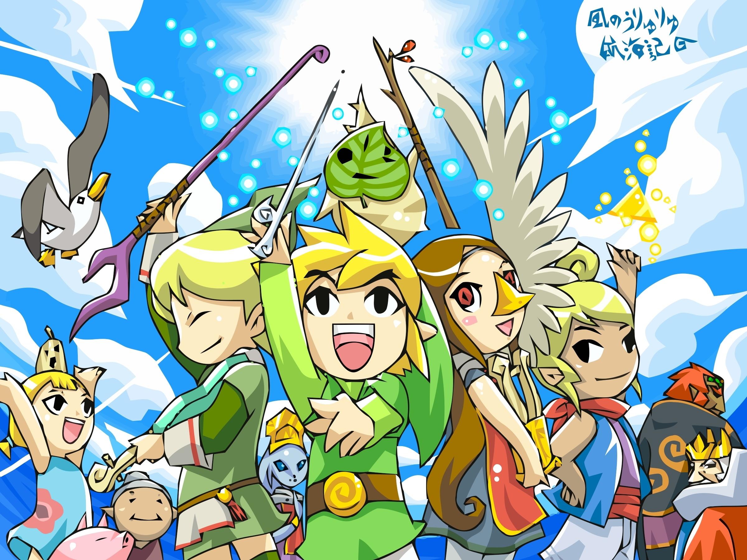 Wind Waker Hd Wallpaper: Zelda Xtreme